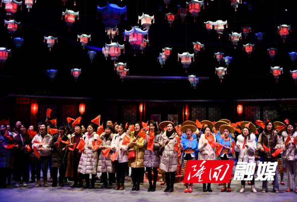 隆回财政:党建引领庆祝妇女节