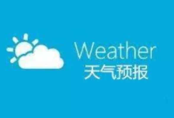 12日凌晨至14日我县有一轮中到大雨过程
