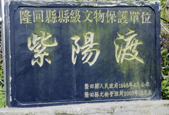 望云峰 | 易立军:土桥的前尘旧影