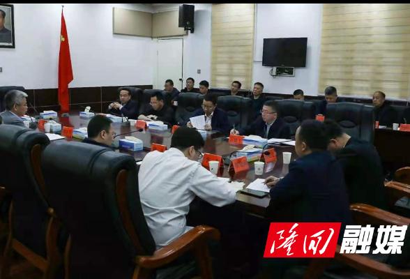 湖南财信金控集团来隆回洽谈项目合作