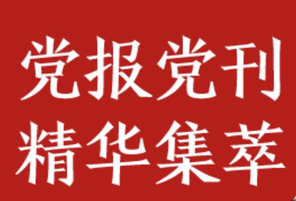 湖南日报 | 刚柔相济 淬炼作风——隆回县推动纪检监察工作高质量发展纪实