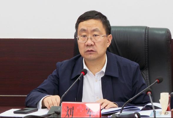 刘军主持召开今年第13次县委常委会会议