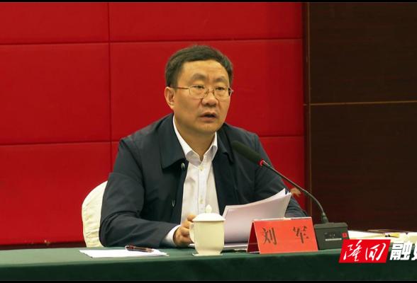 隆回县举行2021年第一次政网互动交流会