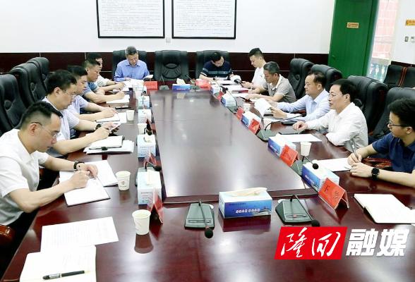 省级驻邵指导组到隆回县督导政法队伍教育整顿工作