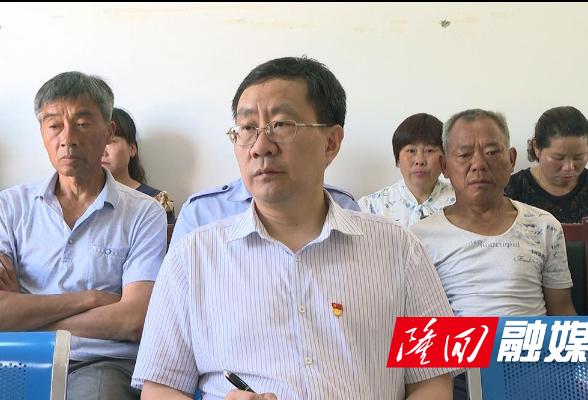 隆回组织参加全省新一届村(社区)两委成员第三次集中培训   刘军出席桃仙岩村集中培训并讲话