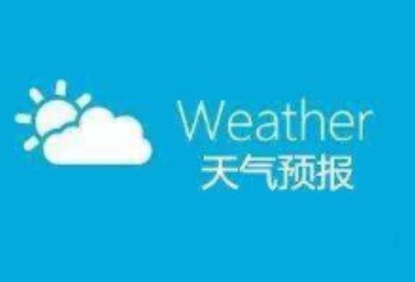未来一周我县天气晴雨相间 气温偏高