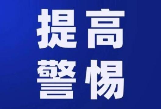 暴雨来了!邵阳气象台刚刚发布最新提醒!