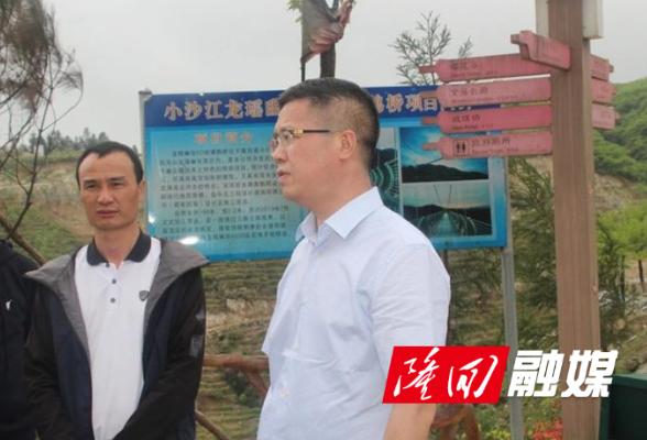 杨韶辉到旺溪瀑布景区、龙瑶幽谷景区等地督查安全生产、疫情防控、森林防火等重点工作