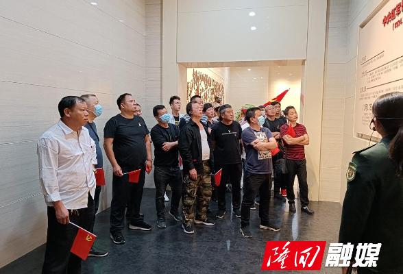 隆回县融媒体中心开展党史学习主题党日活动