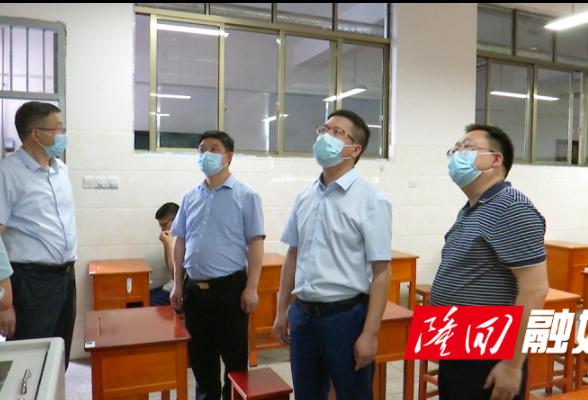 杨韶辉督查2021年全县高考准备工作