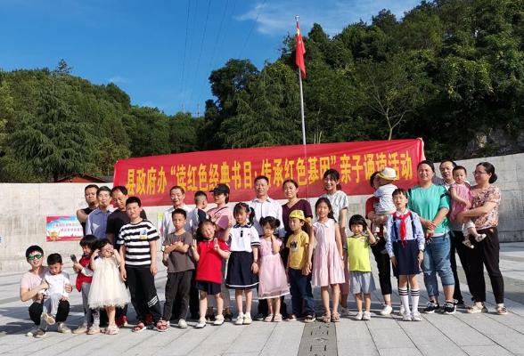 县政府办举行红色经典亲子诵读活动
