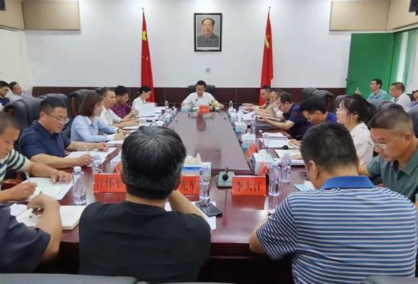 刘军主持党代会工作报告征求意见座谈会