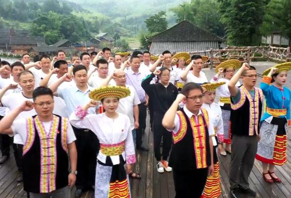 快闪 | 隆回县虎形山瑶族乡干部群众集体颂歌献给党
