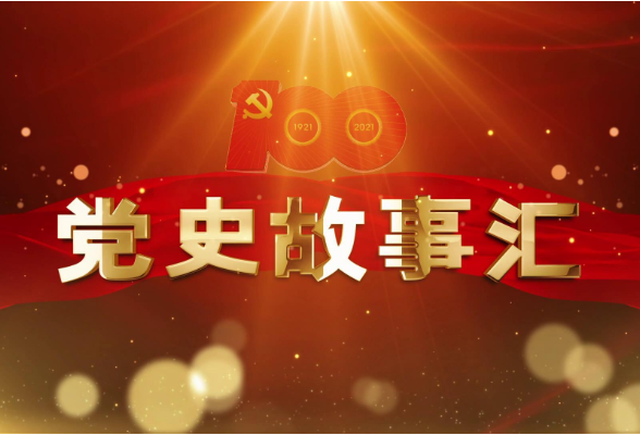 党史故事汇 ⑧ | 罗卓云:邵阳党组织的创始人