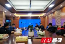 """隆回县地质灾害防治中心部署""""民情大走访""""主题活动"""