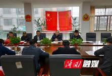 隆回县退役军人事务局以廉政党课强化廉洁意识