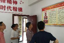 县委网信办到荷香桥镇白山村指导新时代文明实践工作