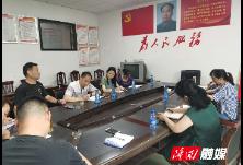 隆回县人力资源和社会保障局调研社保中心财务管理工作