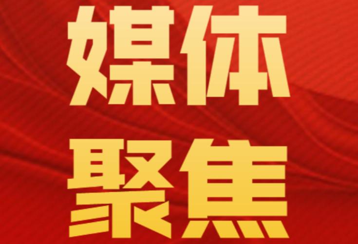 莫道桑榆晚 为霞尚满天——记隆回县七江镇退休教师欧阳恩成