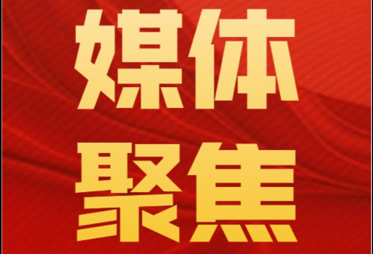 """邵阳日报   农商""""活水""""润""""三农"""""""