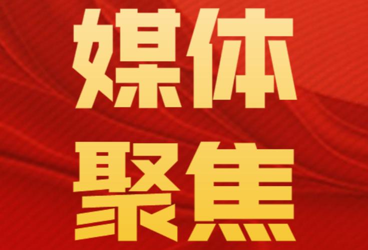 湖南日报 | 隆回县:电网升级惠民生