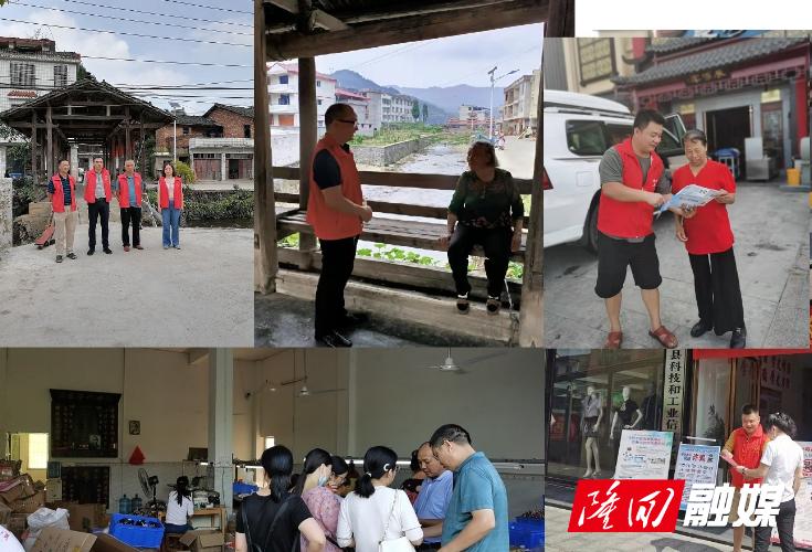 隆回县科工信局开展民族团结月宣传活动