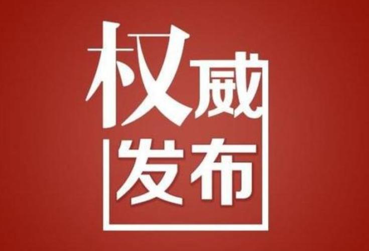 重要!邵阳交警最新发布