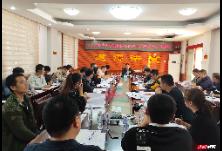 隆回县举办治理重复信访化解信访积案业务培训班