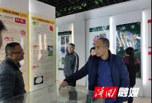 【禁毒工作】隆回县政协组织党员、干部到禁毒教育基地开展活动