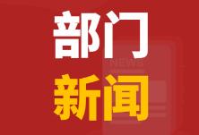 """隆回县自然资源局""""严阵以待""""开展地质灾害防治工作"""