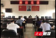 """隆回县委统战部:明责任  强措施 深入推进""""廉洁单位""""创建"""