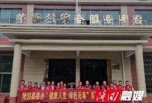 【禁毒工作】隆回县委办到虎形山瑶族乡茅坳村开展禁毒宣传月活动