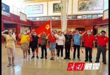 三阁司镇驻深圳网络党支部开展主题党日活动庆祝建党九十九周年