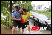 【隆回防汛】隆回交警暴雨中排查险情  救助被困人员