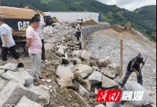 隆回县自然资源局开展矿山生态修复督查工作