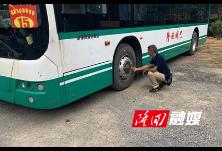 【2020高考】隆回公交公司对高考接送工作进行再部署