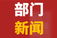 """隆回县不动产登记中心积极践行""""光盘行动"""""""