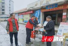 【禁毒工作】小沙江镇开展禁毒和反邪教知识宣传