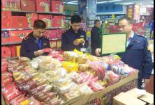 县市场监管局开展中秋月饼专项检查