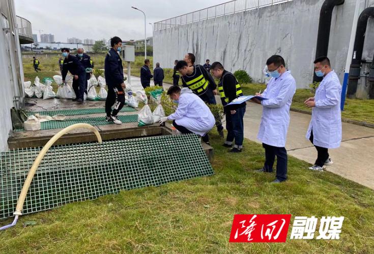 隆回县举行突发水环境污染事件应急演练