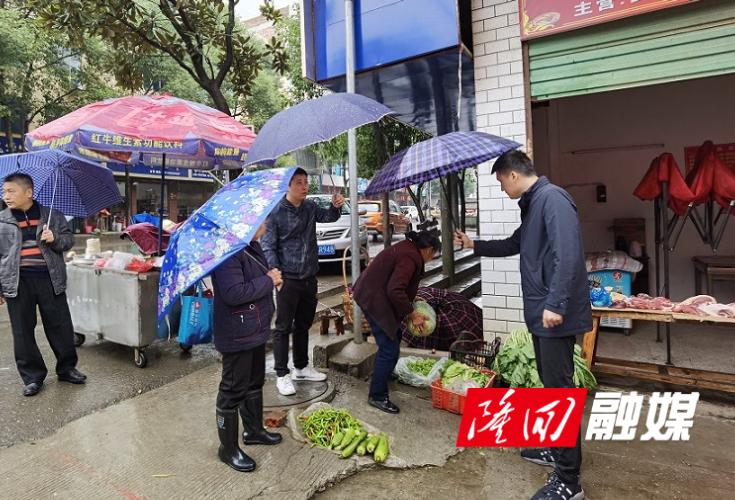 """横板桥镇:""""三清三化""""专项行动持续发力"""