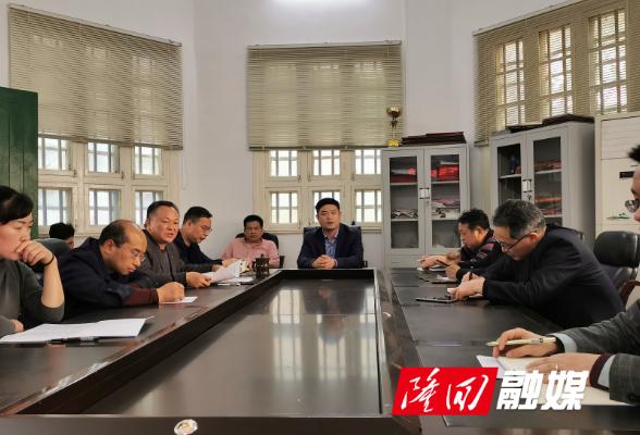 隆回县委办机关党支部召开2020年度组织生活会