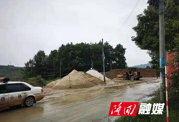 桃花坪街道联合县城管局、公路部门对河砂场进行集中整治