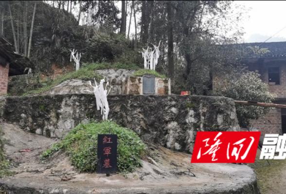 鸭田镇:追寻革命先辈足迹,传承历史红色基因