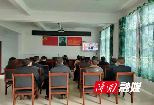 """小沙江镇组织新一届村(社区)""""两委""""成员开展第二次集中视频培训"""