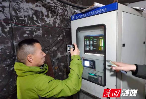 【蓝天保卫战】南岳庙镇持续开展蓝天保卫战专项整治