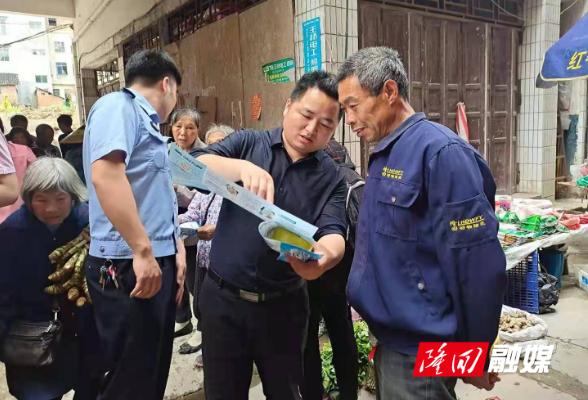 罗洪镇开展防范电信网络诈骗宣传活动