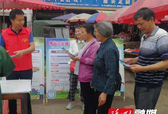 周旺镇开展2021年全国防灾减灾日宣传活动