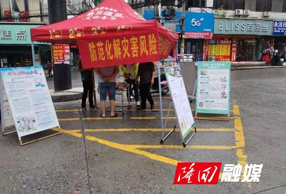 高平镇开展5.12防灾减灾日系列宣传活动