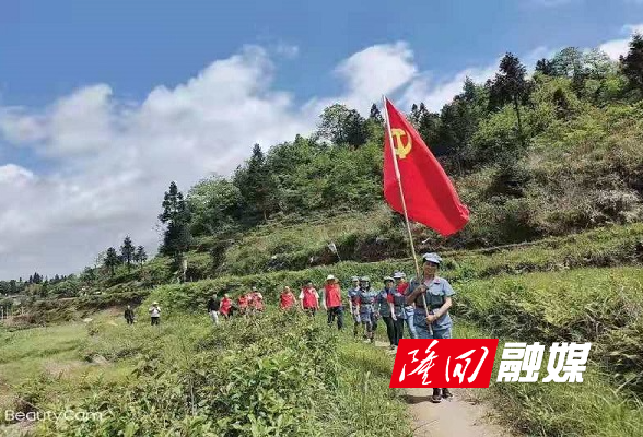 小沙江镇洞江村党员重走红军路,缅怀革命先烈